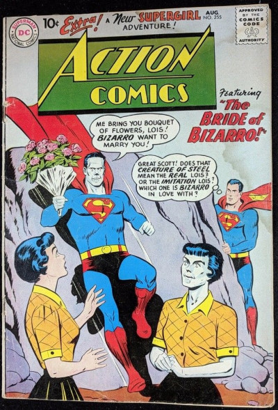 Action Comics (1938) #255 GD+ (2.5) Superman Lois Lane bride of Bizarro