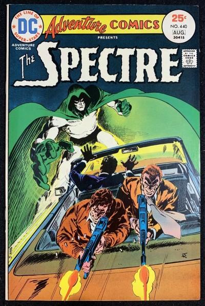 Adventure Comics (1938) #440 FN+ (6.5) Starring Spectre