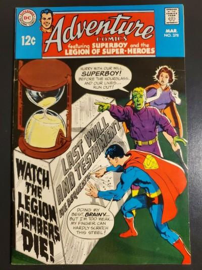 ADVENTURE COMICS #378 (1969) VF/NM HIGH GRADE SUPERBOY/LEGION NEAL ADAMS COVER |