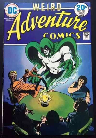 Adventure Comics (1938) #433 FN+ (6.5) featuring The Spectre Jim Aparo art