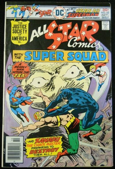 ALL-STAR COMICS #62 FN+