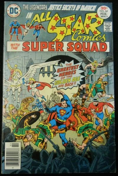 ALL-STAR COMICS #64 VF-