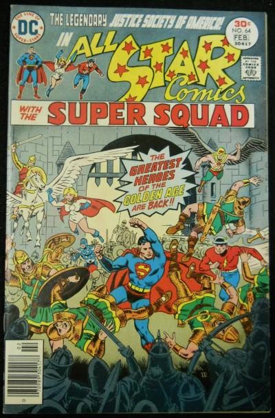 ALL-STAR COMICS #64 VF