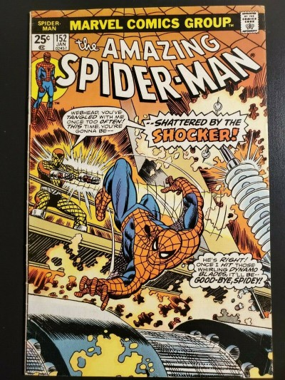 Amazing Spider-Man #152 (1977) F+ (6.5) Shattered by the Shocker! 