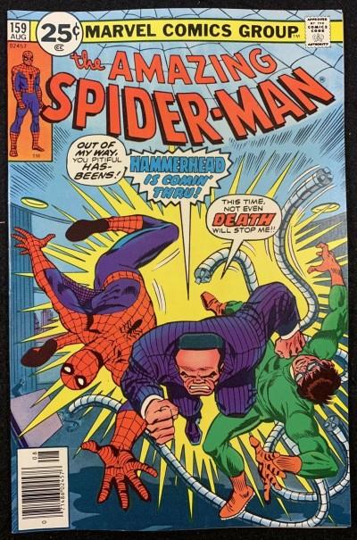 Amazing Spider-Man (1963) #159 VF (8.0) vs Doctor Octopus & Hammerhead