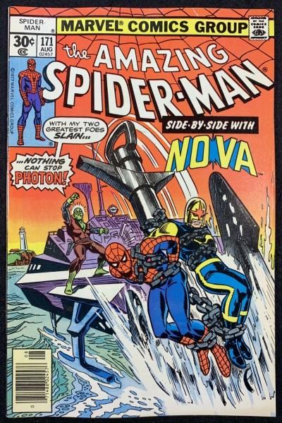Amazing Spider-Man (1963) #171 VF- (7.5) Nova app continued from Nova #12
