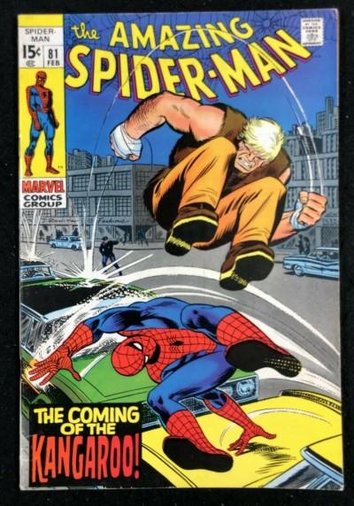 Amazing Spider-Man (1963) #81 FN/VF (7.0) 1st app Kangaroo