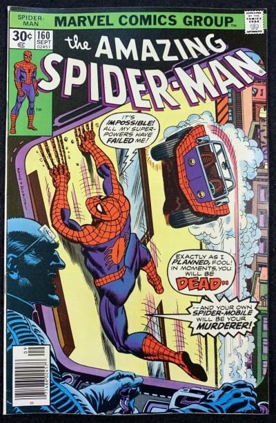 Amazing Spider-Man (1963) #160 VF (8.0) Spider-Mobile destroyed