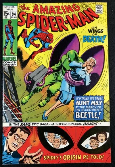 Amazing Spider-Man (1963) #94 VF (8.0) Origin Retold Issue