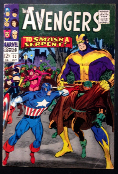 Avengers (1963) #33 VG+ (4.5) Sons of the Serpent