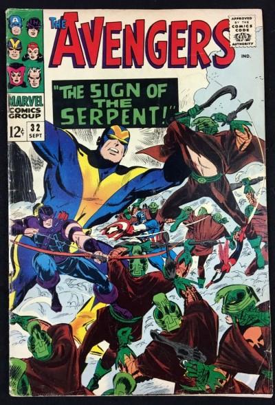 Avengers (1963) #32 VG+ (4.5) 1st app Bill Foster (Black Goliath)