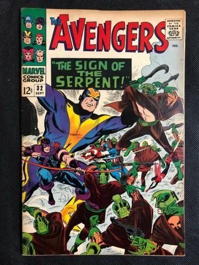 Avengers (1963) #32 FN/VF 1st app Bill Foster (Black Goliath) & Sons of Serpent
