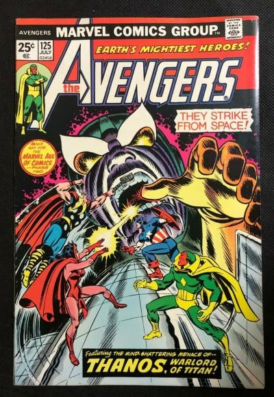 Avengers (1963) #125 FN/VF (7.0) John Romita Thanos