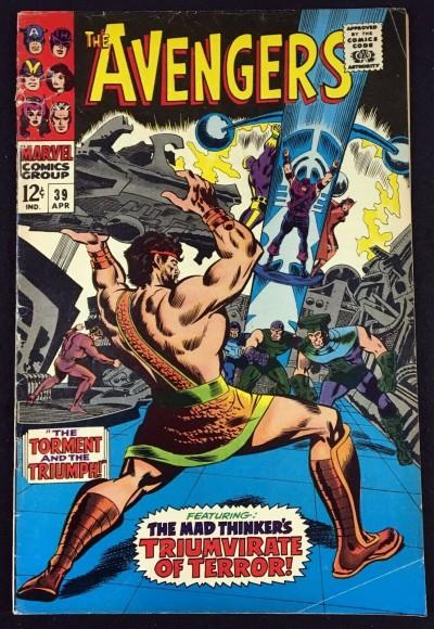 Avengers (1963) #39 VG (4.0) Hercules cover