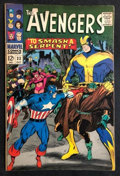 Avengers (1963) #33 FN/VF (7.0) vs Sons of Serpent