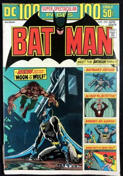 Batman (1940) #255 VG/FN (5.0) 100 pages