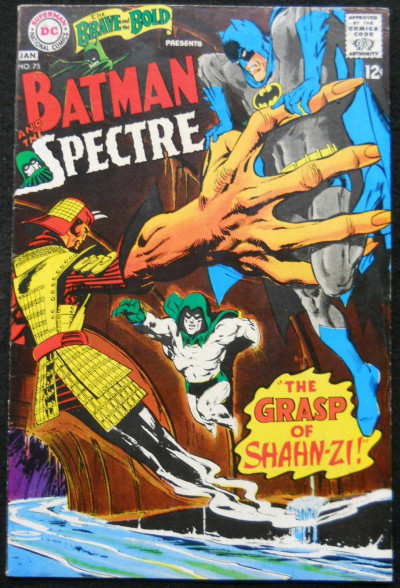 BRAVE AND THE BOLD #75 FN/VF SPECTRE NEAL ADAMS