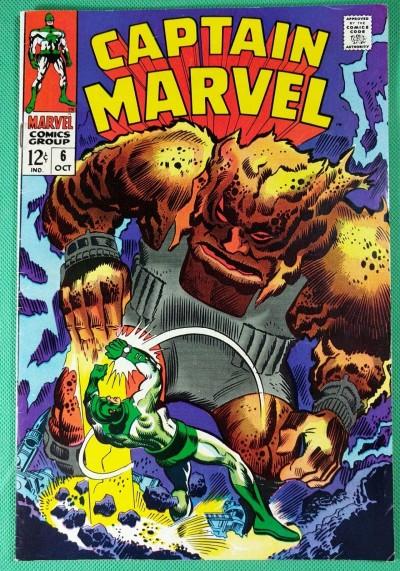 Captain Marvel (1968) #6  FN/VF (7.0)