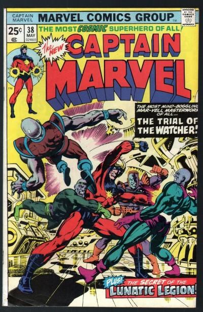 Captain Marvel (1968) #38 FN/VF (7.0)