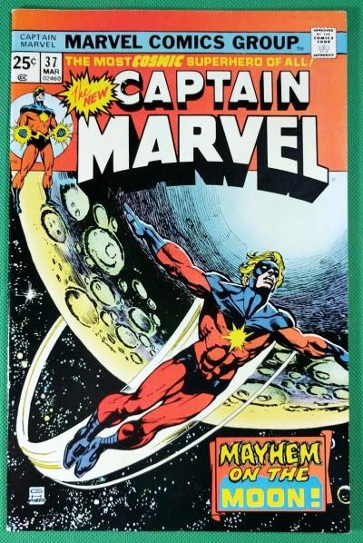 Captain Marvel (1968) #37 VF- (7.5) Watcher app