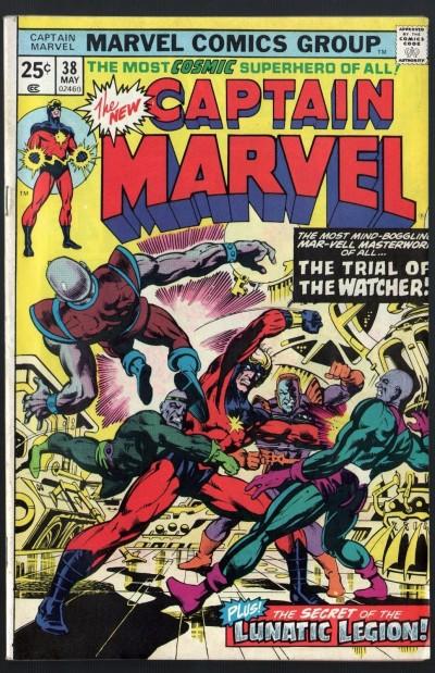 Captain Marvel (1968) #38 FN- (5.5)