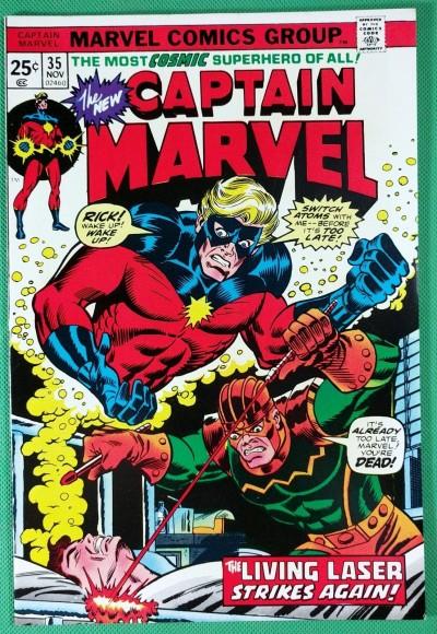 Captain Marvel (1968) #35 VF/NM (9.0)