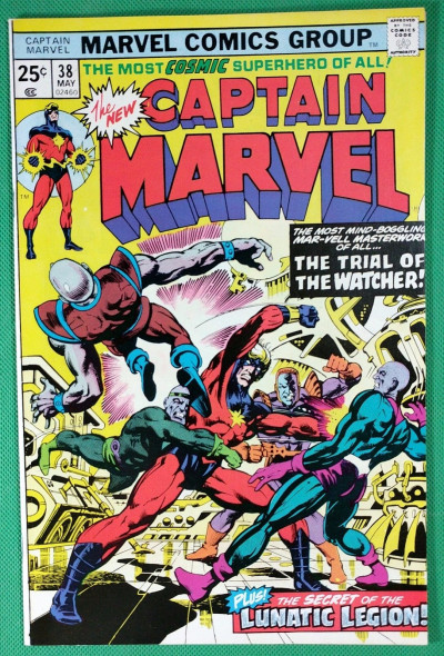 Captain Marvel (1968) #38 VF (8.0) Watcher app