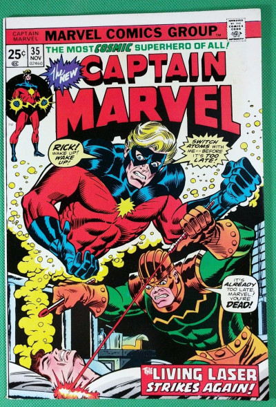 Captain Marvel (1968) #35 VF- (7.5)