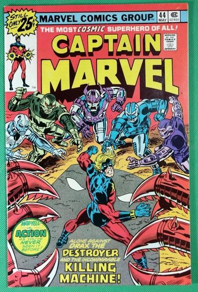 Captain Marvel (1968) #44 VF+ (8.5)