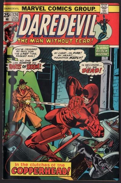 Daredevil (1964) #124 last Black Widow FN/VF (7.0) 1st app. Copperhead