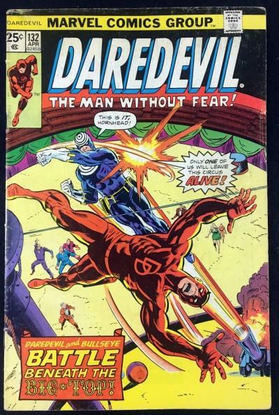 Daredevil (1964) #132 VG- (3.5) 2nd app Bullseye