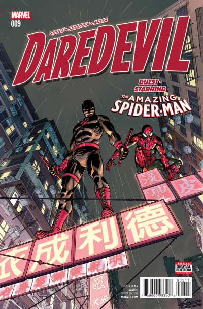 Daredevil (2015) #9 VF/NM Amazing Spider-man Appearance
