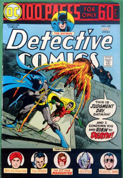 Detective Comics (1937) #441 VF+ (8.5) Batman 100 page 1st Harvey Bullock