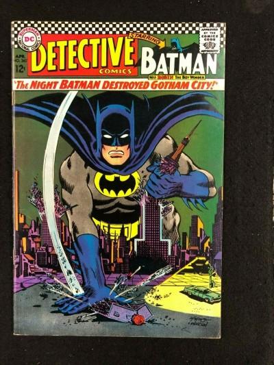 Detective Comics (1937) #362 VF (8.0) Batman Riddler Story