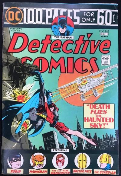 Detective Comics (1937) #442 FN+ (6.5) Batman 100 page spectacular