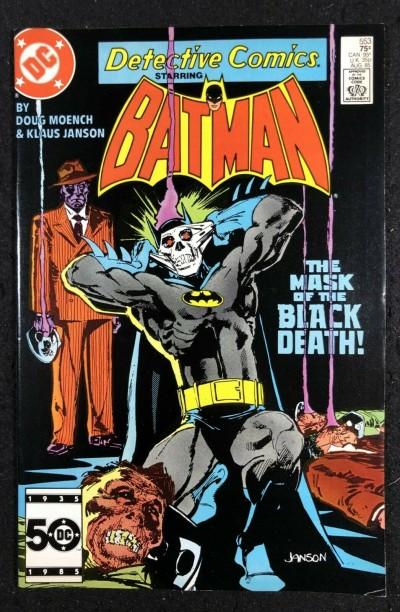 Detective Comics (1937) #553 VF+ (8.5) Black Mask cover Batman