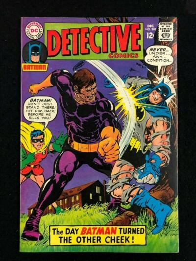 Detective Comics (1937) #370 VF- (7.5) Batman 1st Neal Adams Cover