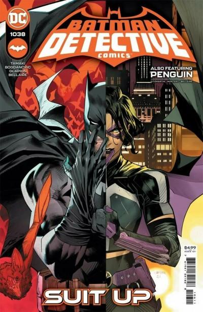 Detective Comics (2016) #1038 VF/NM Dan Mora Cover