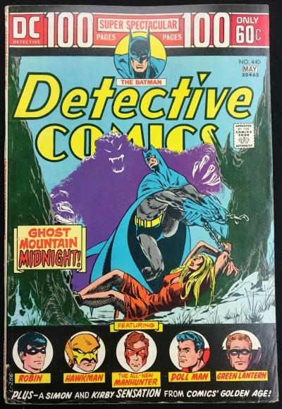 Detective Comics (1937) #440 VG/FN (5.0) Batman 100 page spectacular