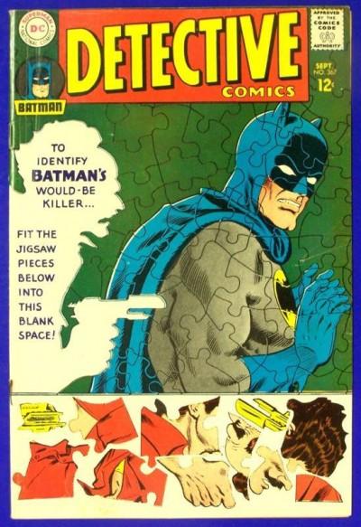 DETECTIVE COMICS #367 BATMAN VG/FN