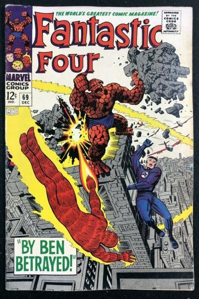 Fantastic Four (1961) #69 FN- (5.5) Stan Lee Story Jack Kirby Art