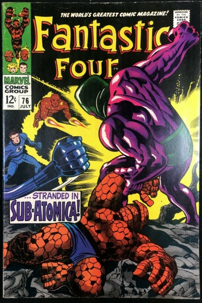 Fantastic Four (1961) #76 VF- (7.5) Silver Surfer App Gulactus Cameo