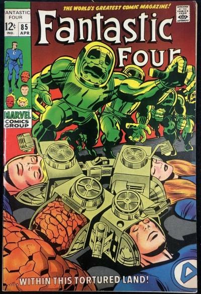 Fantastic Four (1961) #85 VF+ (8.5)
