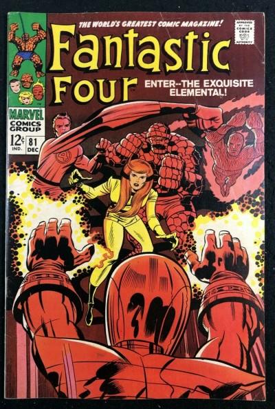 Fantastic Four (1961) #81 VG/FN (5.0) Crystal Joins