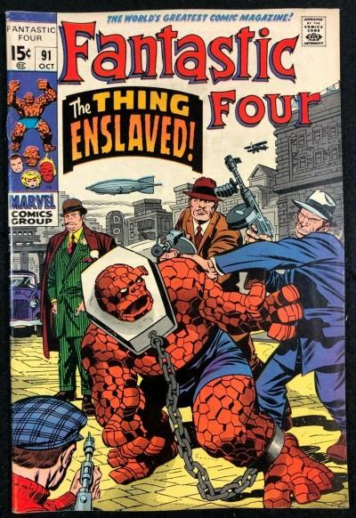 Fantastic Four (1961) #91 FN/VF (7.0) 1st app Torgo