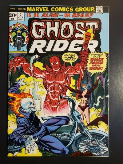 Ghost Rider #2 (1973) VF+ (8.5) high grade 1st full appearance of Son of Satan|