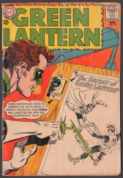 Green Lantern (1960) #19 VG- (3.5) vs Sonar