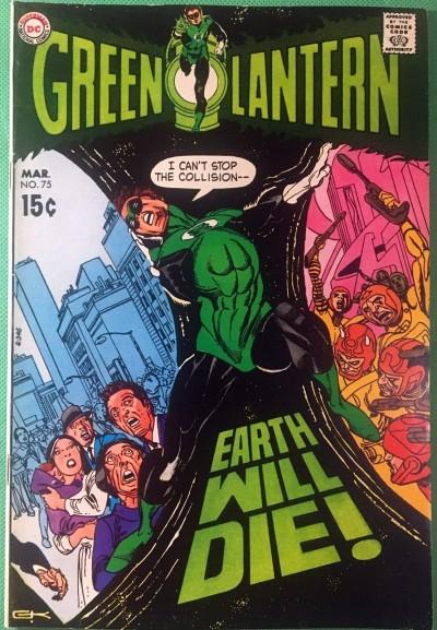 Green Lantern (1960) #75 VF- (7.5)