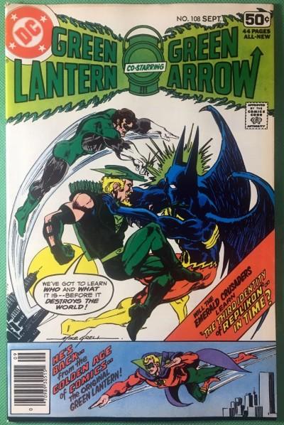 Green Lantern (1960) #108 VF- (7.5) w/Green Arrow G.A. G.L. Back up Story
