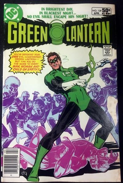 Green Lantern (1960) #139 FN (6.0) Mer-Queen of Rann